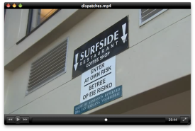 external entrance to the surfside
